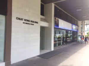 chiat-hong-building-2