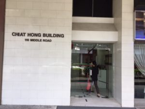 chiat-hong-building-1